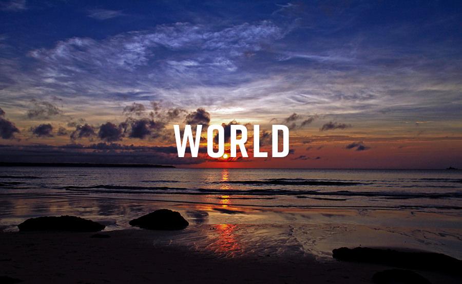 海は世界にたったひとつ。